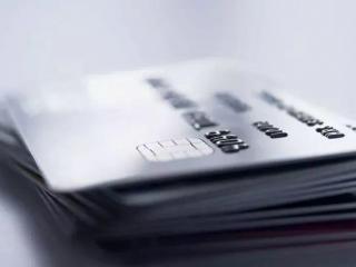 招行信用卡个人信息泄露,这几点要先做好 安全,信用卡安全,招行信用卡