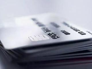 信用卡可以停息挂账你知道吗?但是不给办怎么回事 问答,信用卡知识,信用卡停息挂账