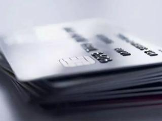 移动支付很便利,交通银行信用卡微信支付有积分吗 积分,信用卡积分,交通信用卡
