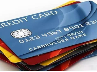 哪家银行信用卡下卡速度更快?这几家银行你可以了解一下哦! 推荐,哪家银行信用卡下卡快,信用卡怎么申请