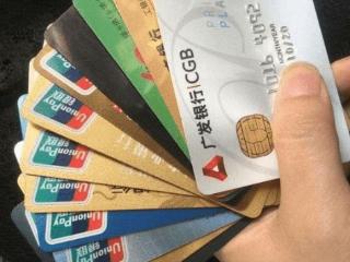 经常看电影办哪种信用卡比较划算呢?我们一起来看看吧! 攻略,看电影办哪种信用卡好,看电影办广发信用卡