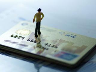 信用卡在审核中是不是失败了?你要的答案在这里! 攻略,信用卡审核需要多久,信用卡审核会被拒吗