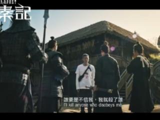 《寻秦记》将于11月18日在香港上映,古天乐为何如此着急?  电影,寻秦记什么时候上映,寻秦记主演,寻秦记剧情
