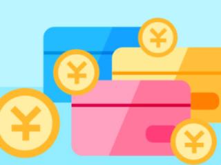 信用卡显示高风险什么意思?怎么解决呢?一起来学习下吧! 攻略,信用卡显示高风险,怎么解决信用卡高风险