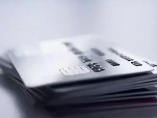 申请广发银行信用卡多久才可以拿到卡片,申请进度怎么查询? 资讯,申请广发银行信用卡,广发银行信用卡