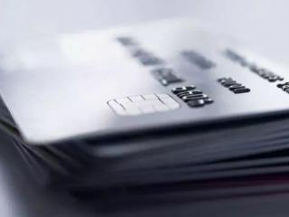 业务员办卡容易办吗?中行信用卡办卡技巧 技巧,信用卡技巧,中行信用卡,信用卡办理技巧