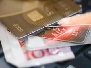 信用卡申请记录多了怎么办?如何消除申请记录? 攻略,信用卡申请,征信记录怎么消除