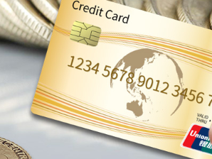 信用卡逾期还要继续使用吗 攻略,信用卡逾期还能用吗,信用卡逾期能继续用吗