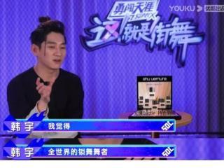 南台控股:今年国产综艺的出圈神作,原来在这儿等着呢 王一博