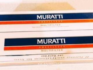 意大利香烟品牌介绍,意大利有什么好抽的香烟? 烟草资讯,意大利香烟品牌,意大利有什么好抽的烟