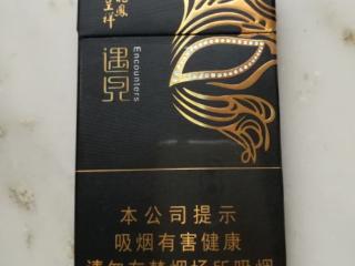 你见过龙凤呈祥遇见这款香烟吗?它的价格是多少呢?快来看看吧! 香烟评测,龙凤呈祥遇见香烟价格,龙凤呈祥遇见香烟口感