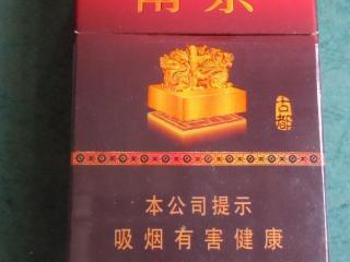 南京古都香烟怎么样?它价格是多少呢?小编为大家介绍下! 香烟评测,南京古都香烟价格,南京古都香烟口感