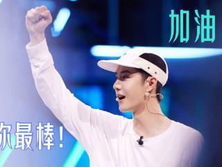 王一博粉丝太出圈,获得全运会金牌,发文感谢他是精神寄托 王一博
