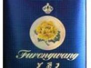 芙蓉王是国内三大香烟品牌之一,那么有哪些经典的高端香烟呢? 香烟排行榜,芙蓉王经典高端香烟,芙蓉王高端香烟推荐