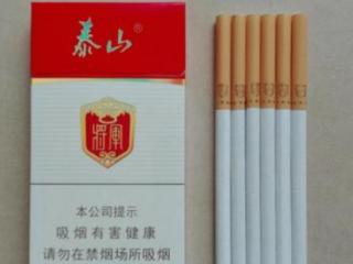 泰山是山东省的香烟品牌,有一款白将军香烟很不错,一起看看吧! 香烟专题,白将军香烟口感,白将军香烟的口感评测