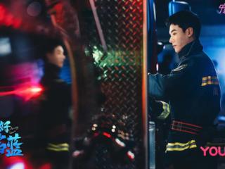 《你好火焰蓝》气场全开,龚俊新剧精彩演绎拯救生命的消防员! 龚俊