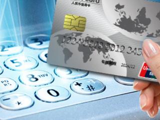 信用卡消费记录会上征信吗?征信包括那些内容?一起来看看吧! 攻略,信用卡消费记录上征信,信用卡征信内容有哪些