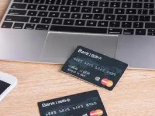 信用卡在征信花了之后,这种情况还能办卡吗? 安全,信用卡,信用卡征信花