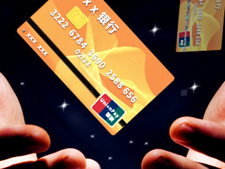 各银行的信用卡年费该怎么免除?感兴趣的朋友可以了解一下! 攻略,信用卡年费怎么免除,怎么免除信用卡年费