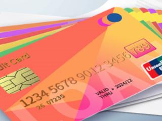 征信不好信用卡还可以提额吗?需要注意这些,一起来看看吧! 攻略,征信不好能提额吗,信用卡征信不好提额