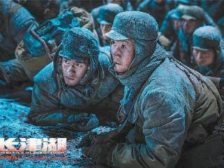 《长津湖》振奋电影市场 激荡爱国情怀 荡爱国情怀