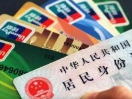宁波银行腾讯微加信用卡的年费是多少?有哪些权益可以享受? 优惠,腾讯微加信用卡,腾讯微加信用卡年费