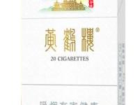 一般送礼送什么烟比较实惠,上档次性价比还高的5款香烟推荐 烟草资讯,性价比高的香烟推荐,实惠香烟推荐