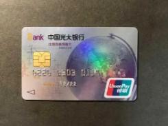 光大出国金融信用卡怎么样?年费是多少?有哪些权益? 推荐,光大出国金融信用卡,光大出国信用卡年费