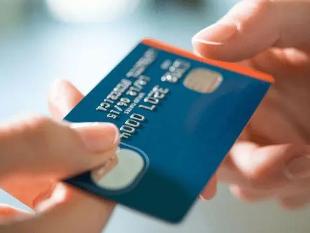 信用卡超过10张会有什么后果?那可要仔细看看! 资讯,信用卡过多的后果,信用卡用卡注意事项