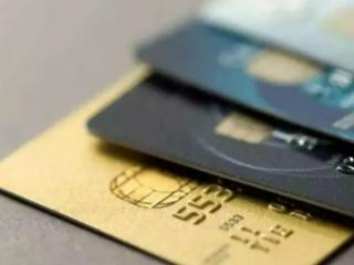 兴业桃花信用卡是什么卡?年费如何收取? 资讯,兴业桃花信用卡,兴业桃花信用卡年费