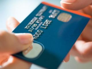 兴业桃花信用卡年费怎么收取?免年费规则是怎么样的? 资讯,兴业桃花信用卡,兴业桃花信用卡年费