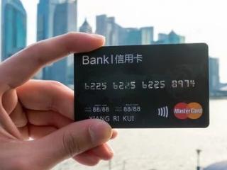 信用卡提额三大核心方法,你了解吗? 技巧,信用卡提额,信用卡提额方法