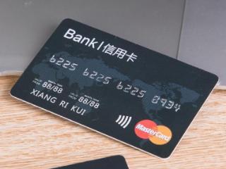 持卡人保护信用卡意识需要提高,信用卡安全风险防范 安全,信用卡安全,信用卡保护方法