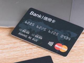 信用卡越办越多,信用卡多卡管理方法 技巧,信用卡技巧,信用卡管理