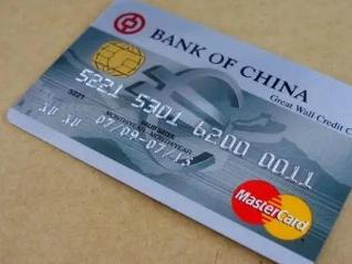 信用卡逾期停卡多久恢复呢?其实要看情况的! 资讯,信用卡逾期停卡介绍,信用卡逾期后果