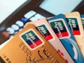 在和银行协商还款的时候,是不是一定要困难证明呢? 问答,信用卡,信用卡协商还款