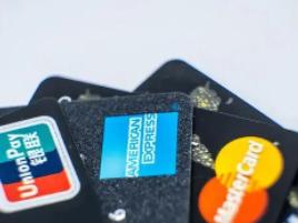 你知道邮储银行腾讯微加信用卡的年费是多少吗?有哪些权益? 推荐,邮储腾讯微加信用卡,腾讯微加信用卡年费