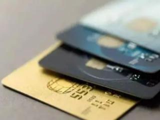 招商银行信用卡积分兑换方法有几种,具体怎么操作兑换? 积分,信用卡积分,招商银行信用卡积分