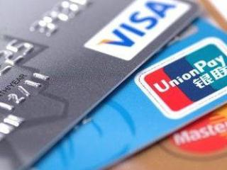 信用卡安全码对安全保护有用吗?具体用途分析 安全,信用卡安全,信用卡安全码