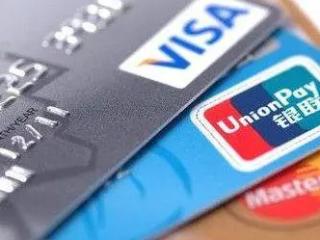 信用卡在网上刷卡,应该注意这几点 安全,信用卡安全,信用卡网上支付