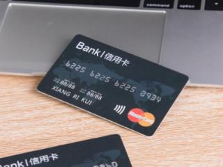 建行信用卡安全支付需要注意什么?几点细节你知道吗 安全,信用卡安全,建行信用卡