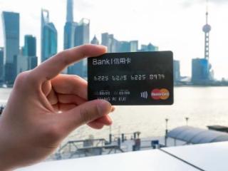 没办过信用卡征信会有问题吗?其实会有的,接下来为大家解释下! 资讯,没办过信用卡会怎样,征信有问题怎么办