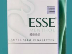 绿爱喜香烟多少钱一包,绿爱喜香烟价格表图排行榜 香烟价格,绿爱喜香烟价格,绿爱喜香烟多少钱