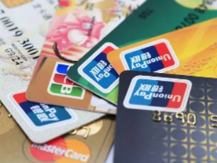 兴业银行桃花信用卡年费怎么收取?可以减免年费吗? 资讯,信用卡年费,兴业银行信用卡,兴业桃花信用卡,兴业桃花信用卡年费