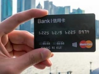 街头办卡小广告不能信,信用卡安全办理需知 安全,信用卡安全,信用卡办理安全