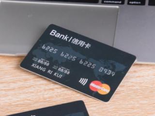 平安信用卡害怕被盗刷,这几点提前做好 安全,信用卡安全,平安银行信用卡