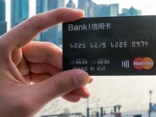 信用卡磁条保护方法,信用卡外出安全刷卡介绍 安全,信用卡安全,信用卡保护技巧