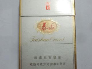 泰山东方是一种什么烟?该烟口感如何?价格如何 香烟价格,泰山香烟,泰山东方烟的价格