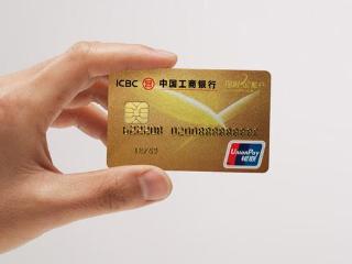 哪些银行有双十一信用卡优惠活动呢?小编为大家介绍一下! 攻略,双11信用卡优惠活动,浦发双十一优惠活动