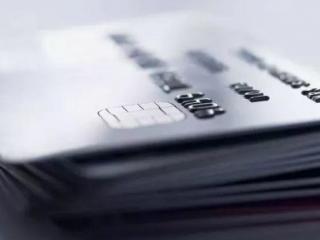 信用卡提额技巧其实有很多,十大技巧你知道吗? 技巧,信用卡技巧,信用卡提额